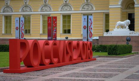Россия еще раз урезала расходы на подготовку ЧМ-2018