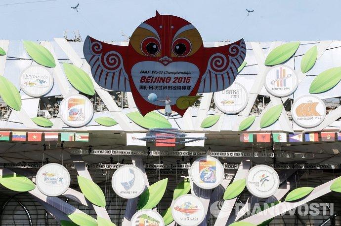 Церемония открытия чемпионата мира 2015 по легкой атлетике в Пекине