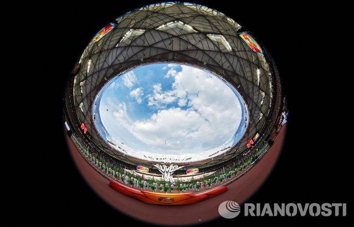 Вынос флагов на церемонии открытия чемпионата мира 2015 по легкой атлетике