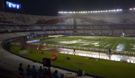 Поле перед матчем между сборными Аргентины и Бразилии