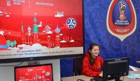 Открытие волонтерского центра чемпионата мира по футболу 2018 в Казани