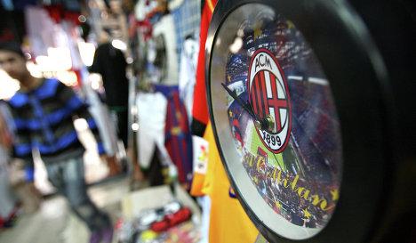 Логотип итальянского ФК Милан