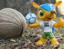 Броненосец - официальный талисман Чемпионата Мира по футболу 2014