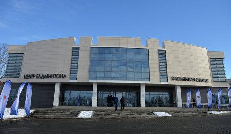 Открытие центра бадминтона в Казани