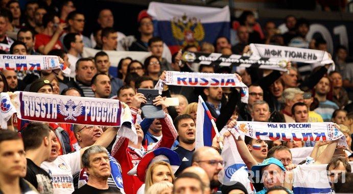 Болельщики сборной России по мини-футболу