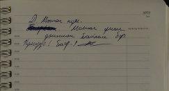Благодарность хоккеиста сборной Монголии Даваадоржа Мунгунхуяга российским болельщикам