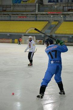 Игровой момент матча Сомали - Чехия
