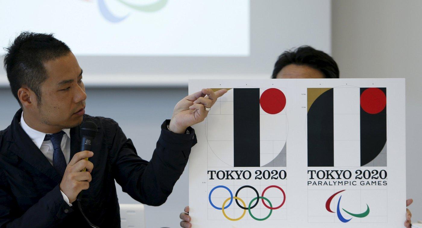 МОК хочет уменьшить расходы напроведение Олимпиады-2020 на1 млрд долларов