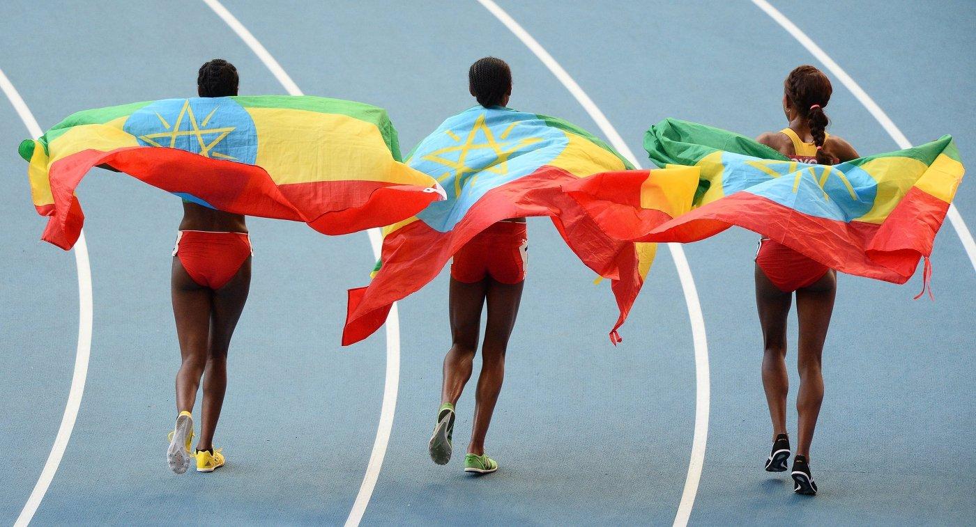 Спортсменки из Эфиопии