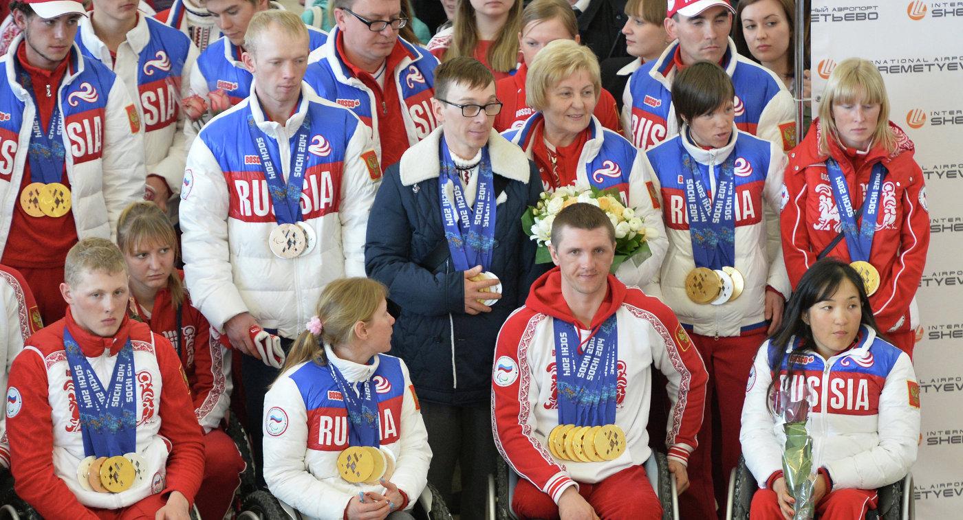 объявлений продаже паралимпийскую сборную россии отстранили глаголов второго