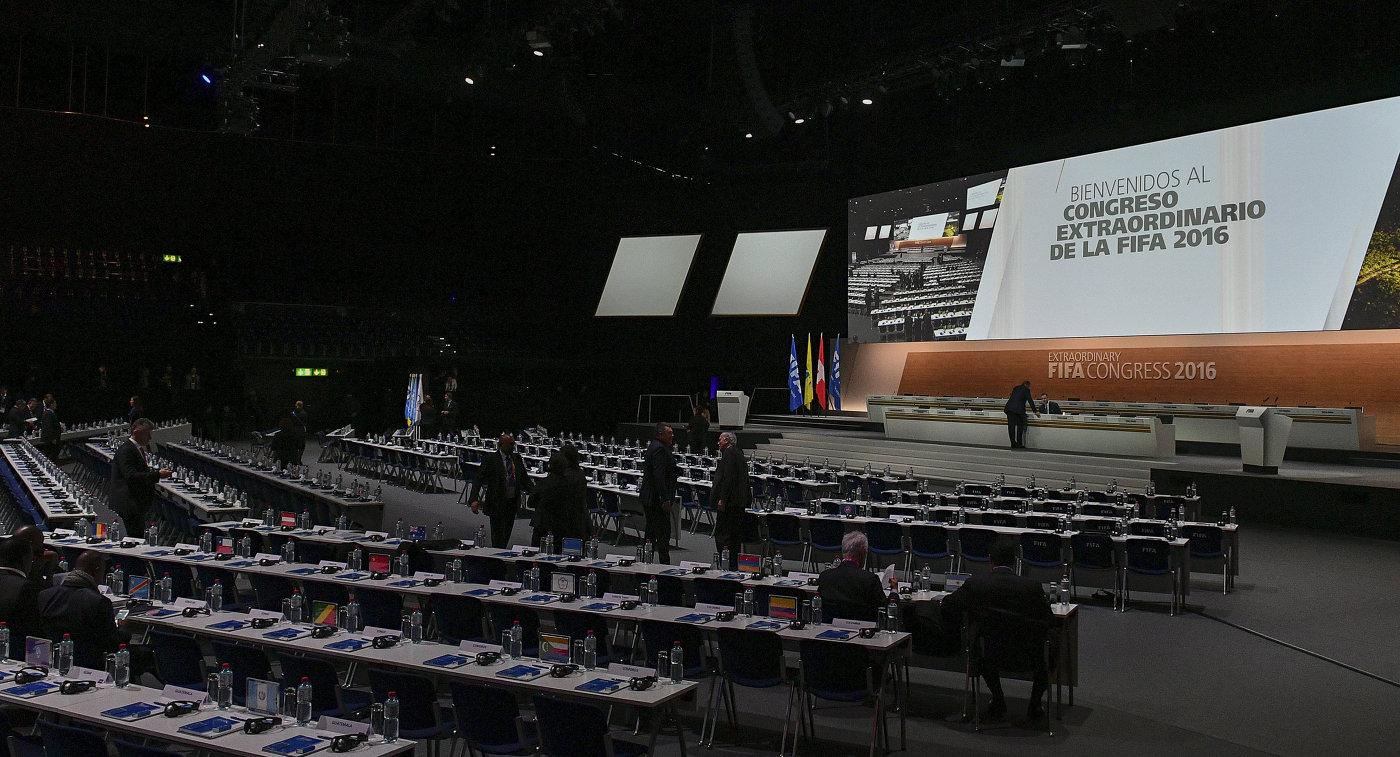 Зал заседаний Халленштадиона в Цюрихе, где пройдут выборы главы ФИФА