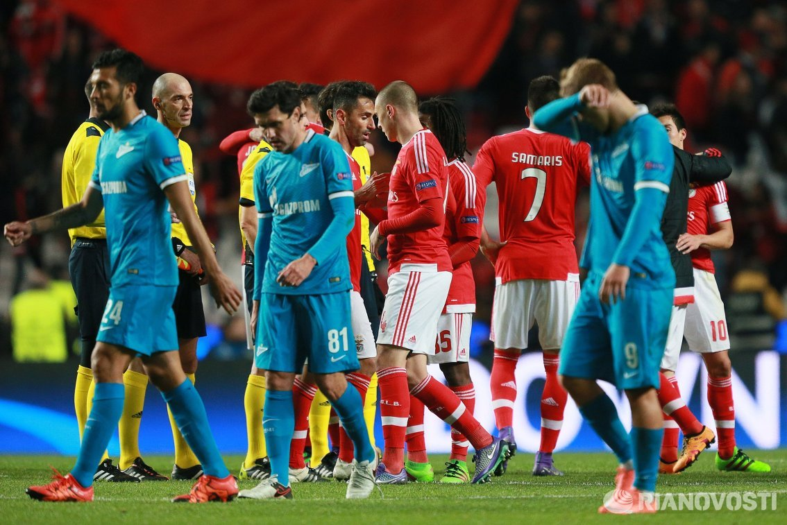 Игроки Бенфики и Зенита после матча Лиги чемпионов