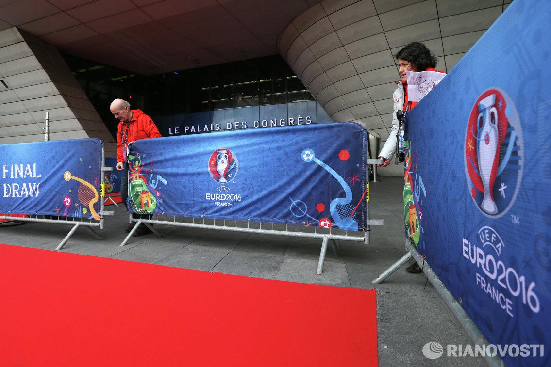 Футбол. Церемония жеребьевки чемпионата Европы-2016