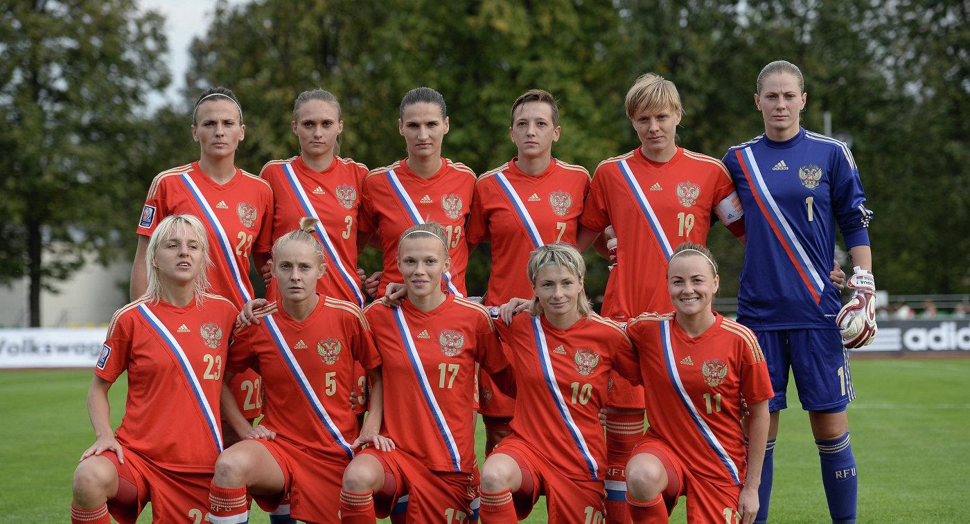женская сборная по футболу россии фото
