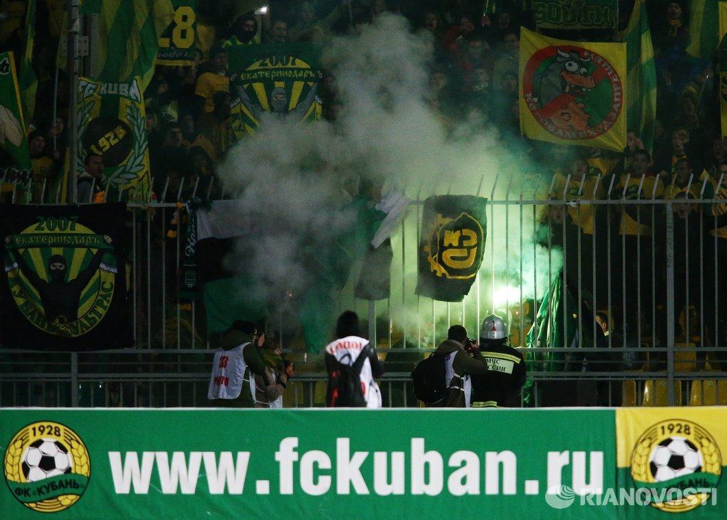 Болельщики Кубани на матче 18-го тура чемпионата России по футболу