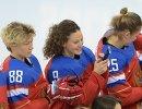 Хоккеистки сборной Росии Екатерина Смолина, Александра Вафина, Екатерина Лебедева (слева направо)