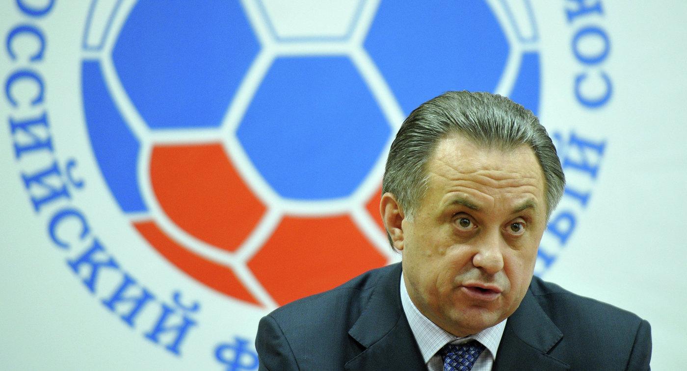 Виталий Мутко во время заседания исполкома РФС