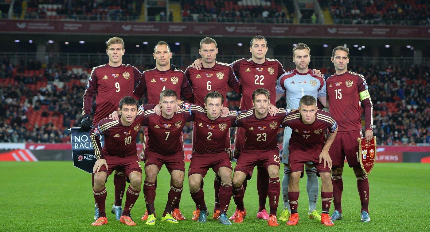 Когда играет сборная россии по футболу на чемпионате мира 2014