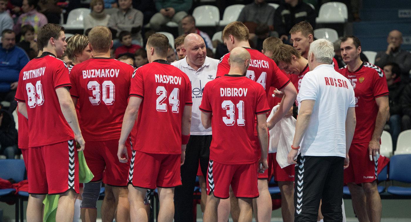 квалификация на чм по гандболу мужчины россия черногория собственники жилья адресу: