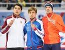 Шандор Лю Шаолинь (Венгрия) - серебряная медаль, Семён Елистратов (Россия) - золотая медаль, Фрек ван дер Варт (Нидерланды) - бронзовая медаль (слева направо)