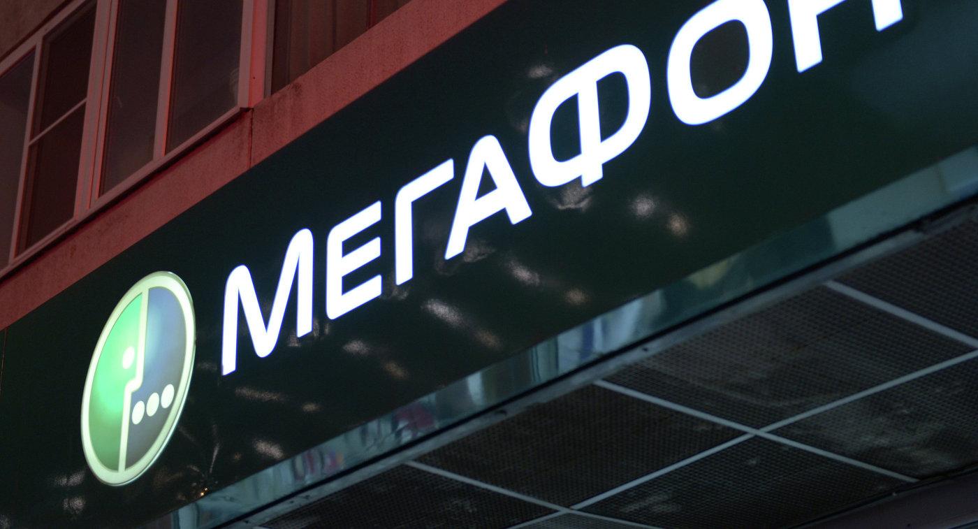 Логотип компании Мегафон