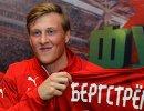 Эмиль Бергстрём