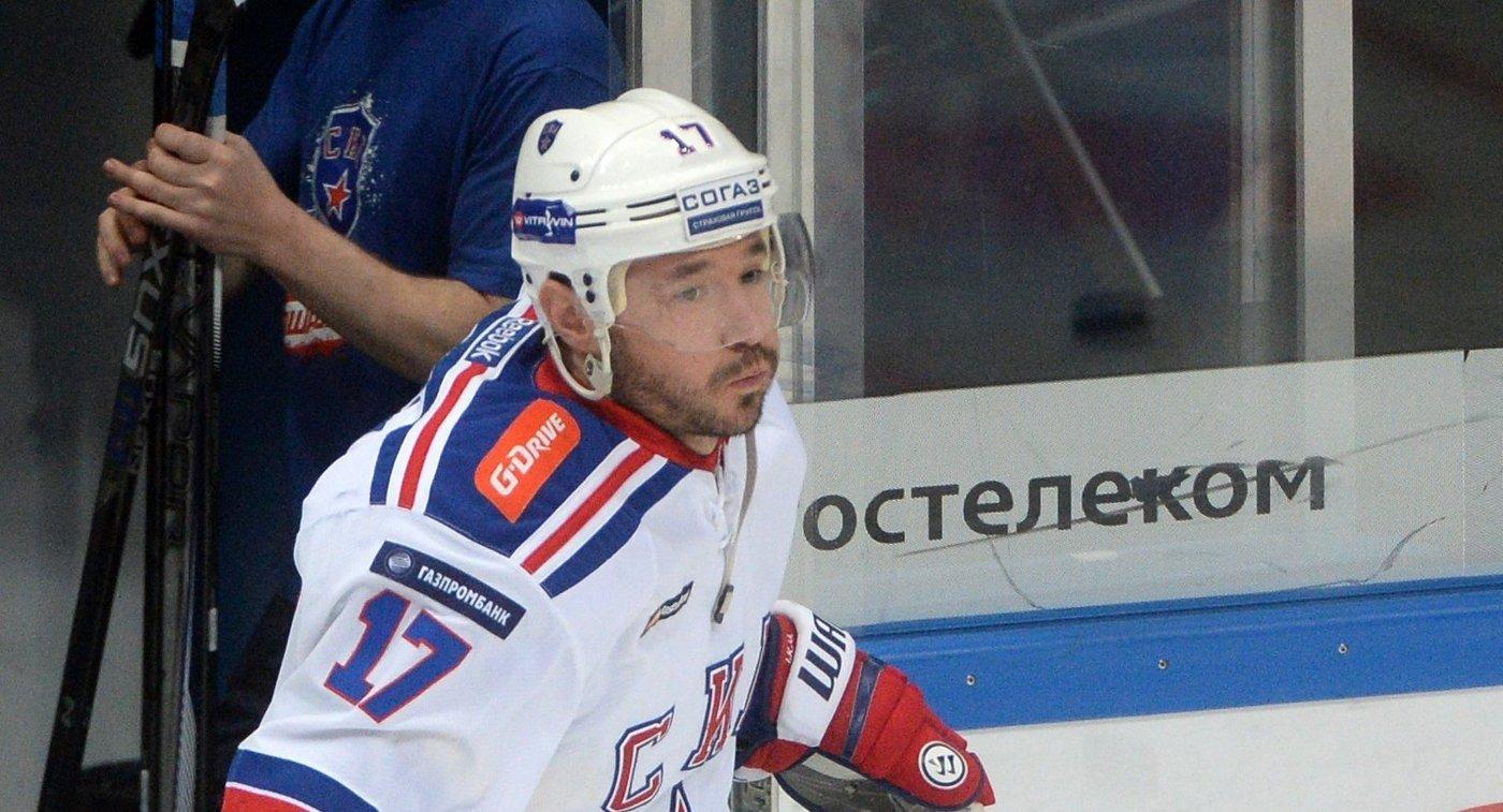 Форвард СКА Илья Ковальчук