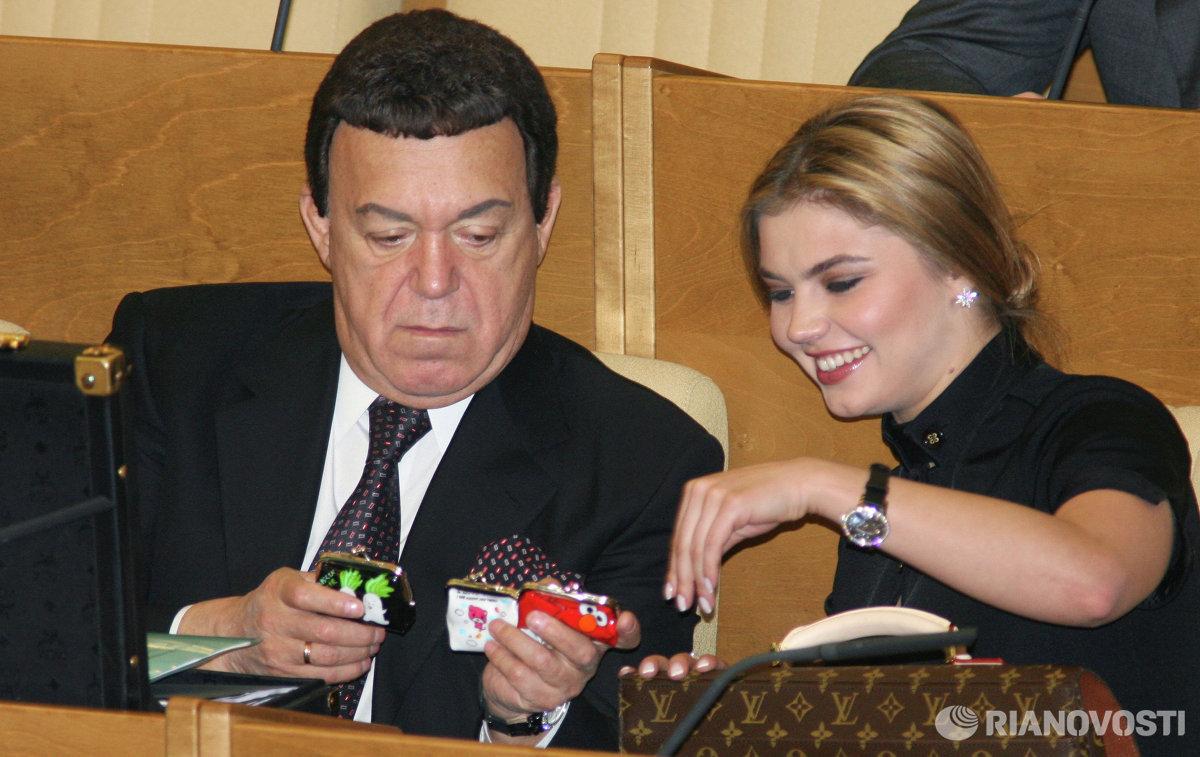 Иосиф Кобзон и Алина Кабаева