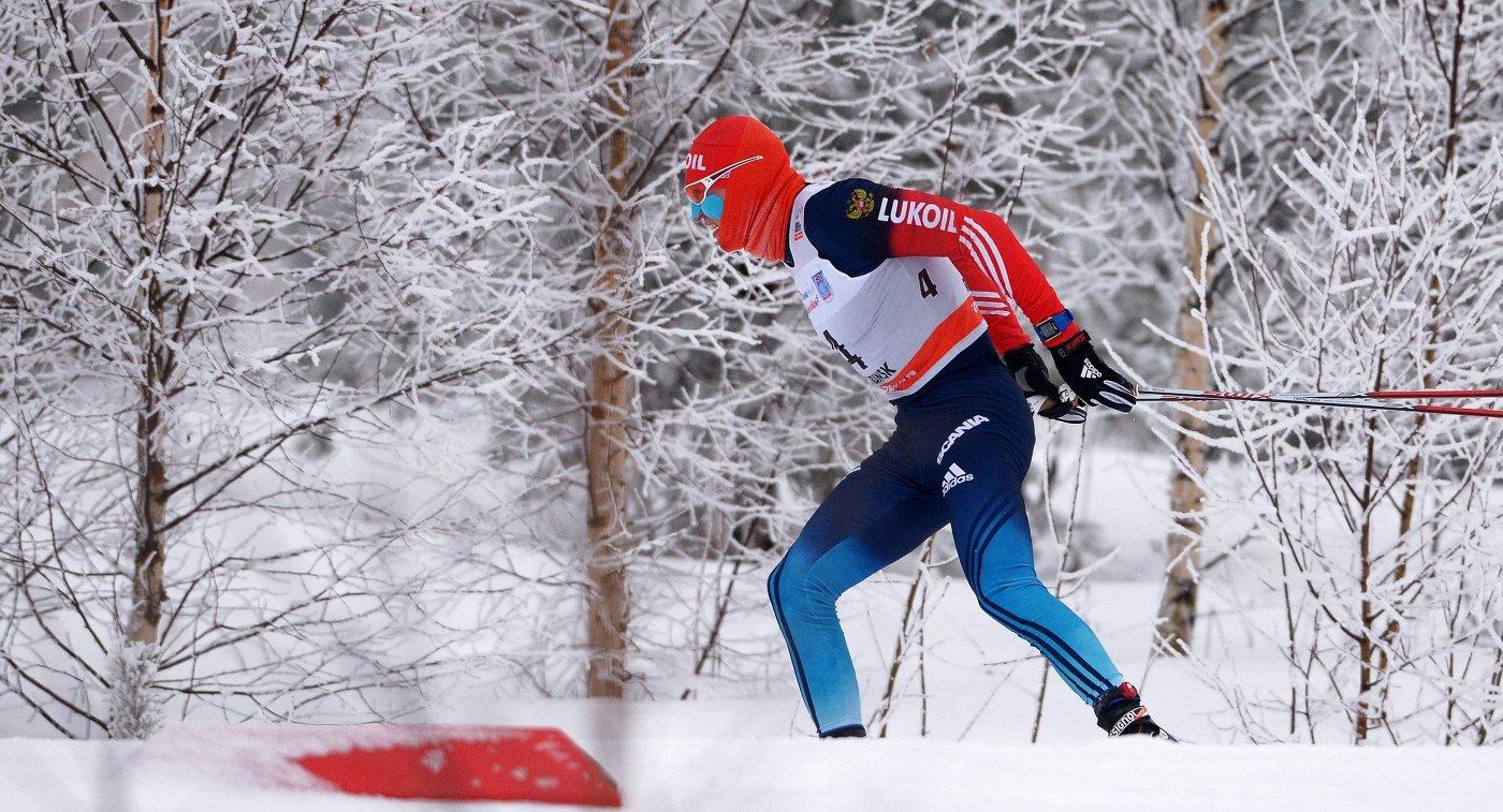 Александр Легков (Россия)
