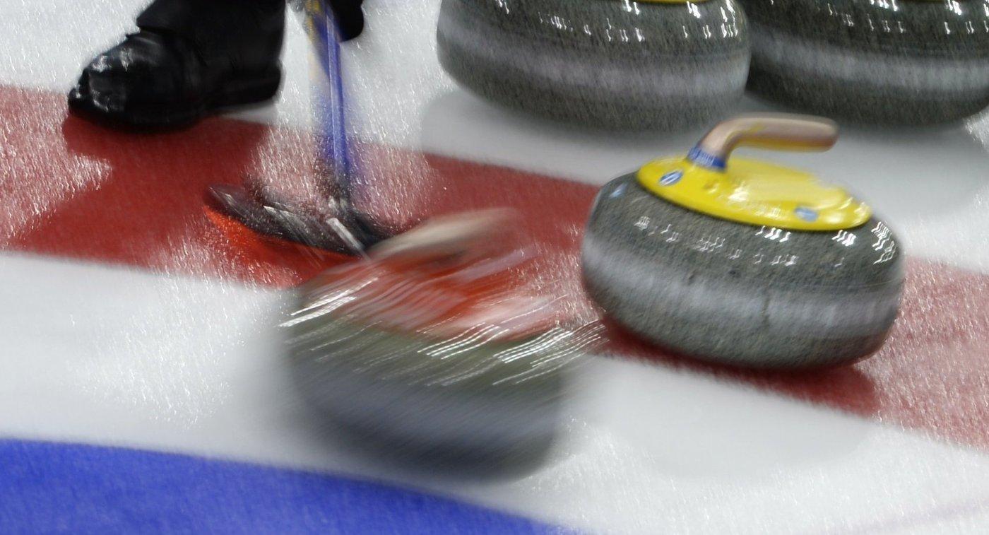 Мужская сборная РФ проиграла корейцам наЧМ покёрлингу
