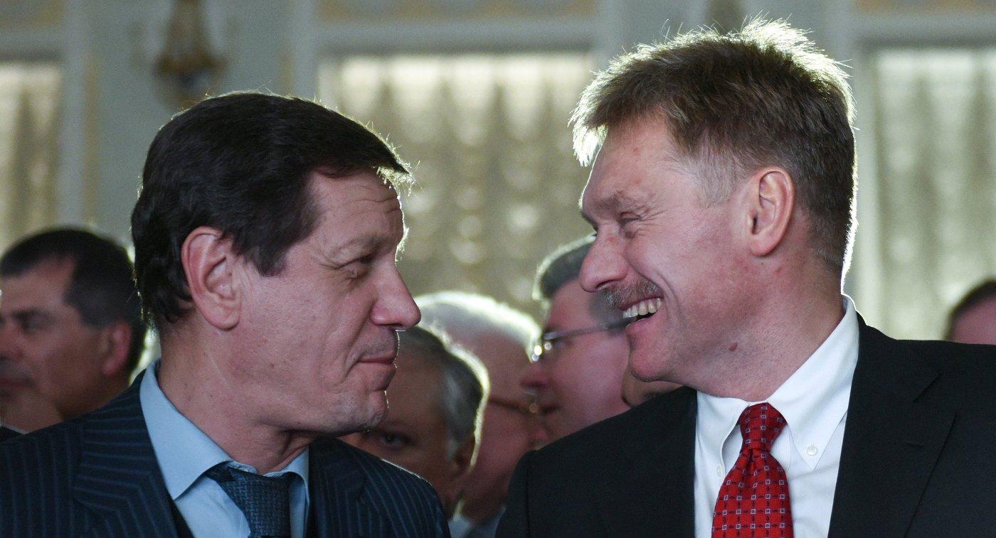 Александр Жуков (слева) и Дмитрий Песков