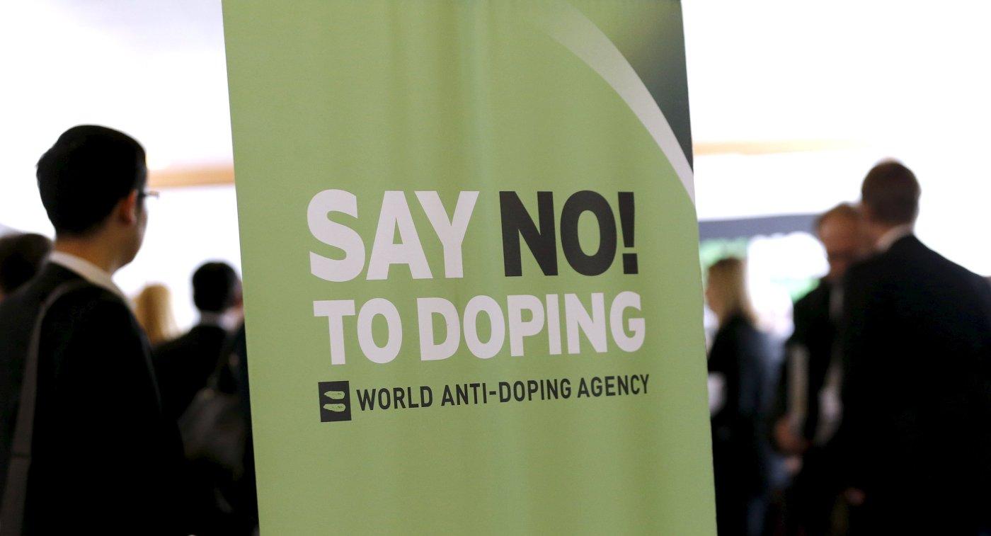 Плакат Всемирного антидопингового агентства (WADA)