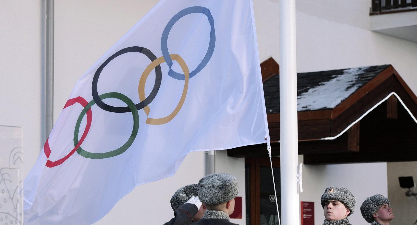 Главная Олимпийская горная деревня в Сочи
