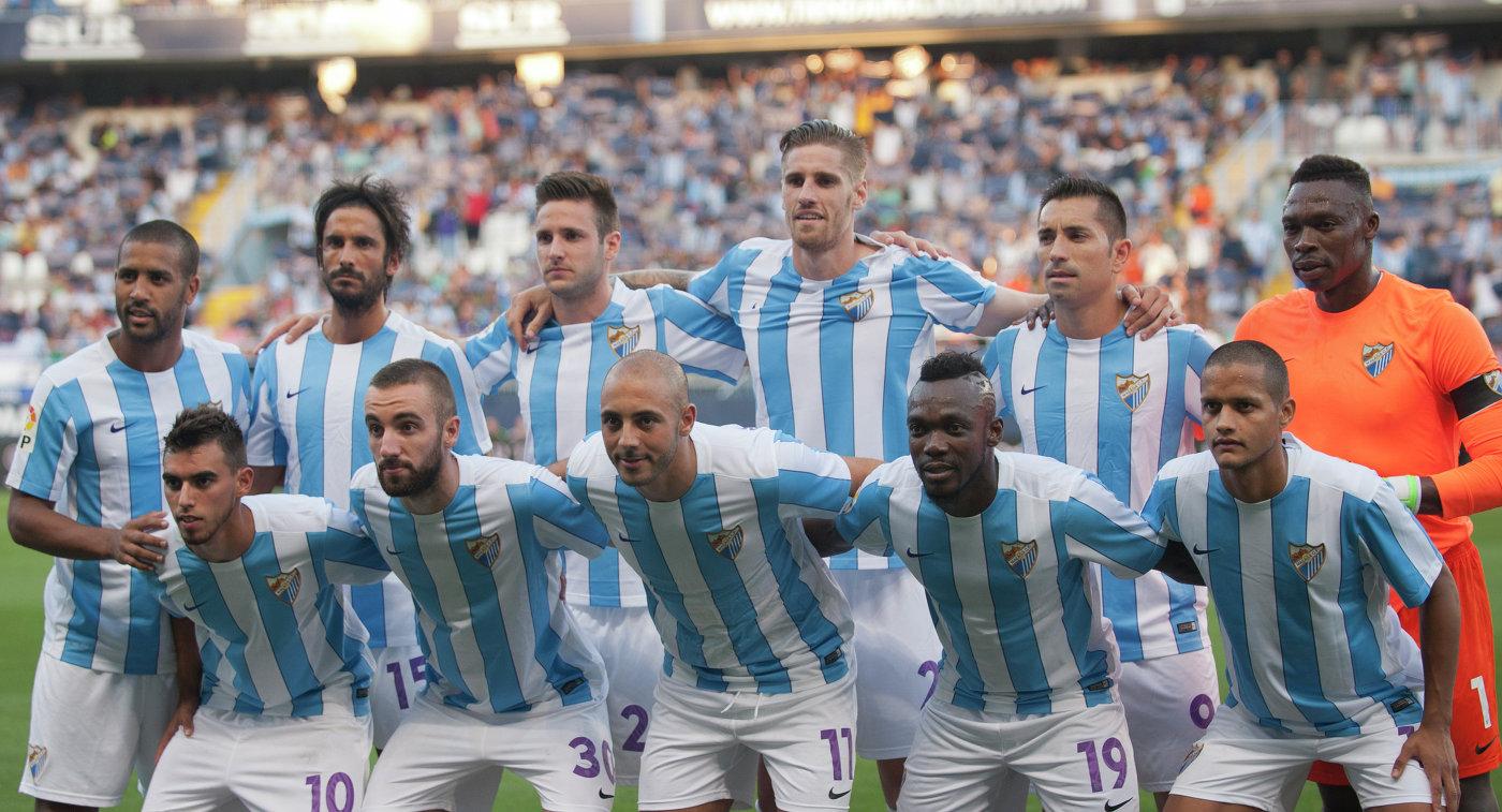 Футбол. Ставки на чемпионат Испании по футболу 8 Апреля