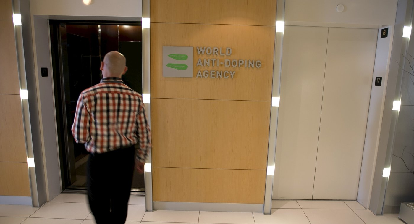 Логотип WADA (Всемирного антидопингового агентства)