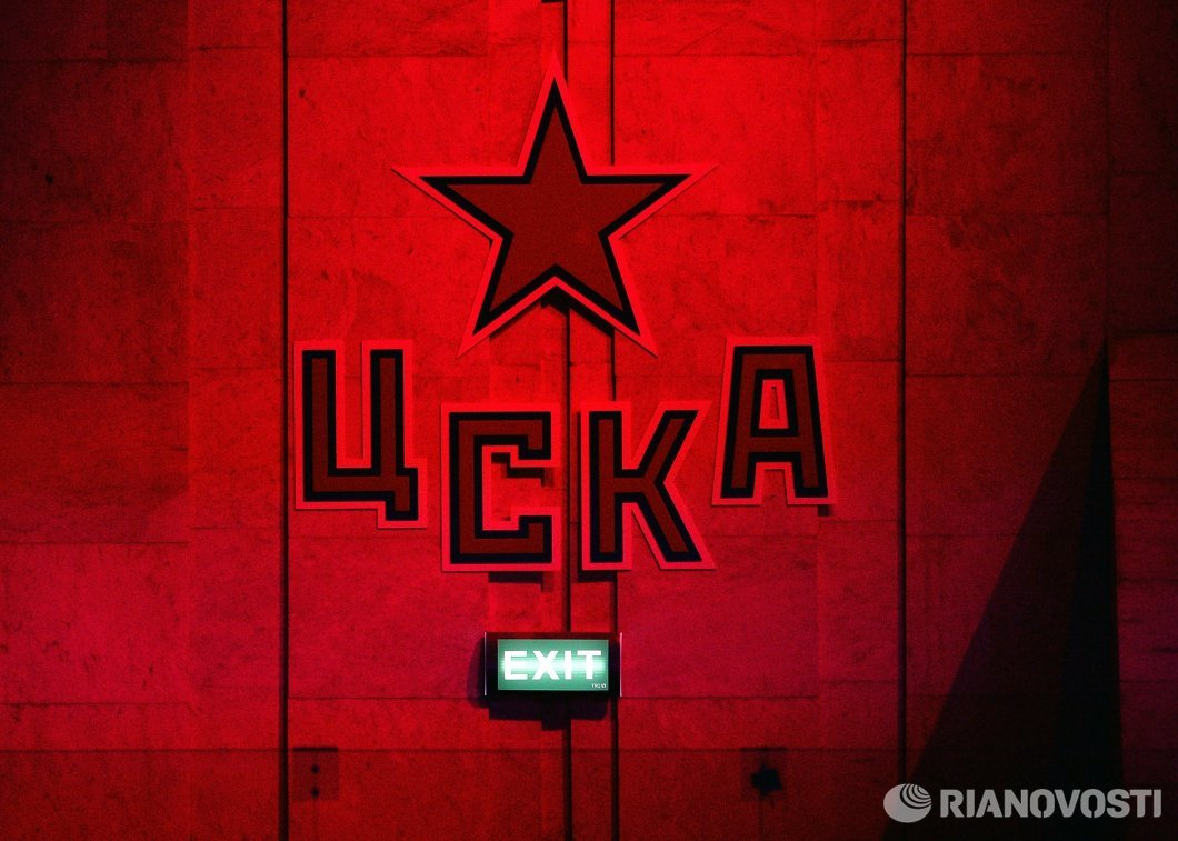 Логотип ПХК ЦСКА