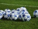Футбольные мячи матчей Лиги чемпионов