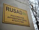 Пресс-конференция главы РУСАДА Никиты Камаева