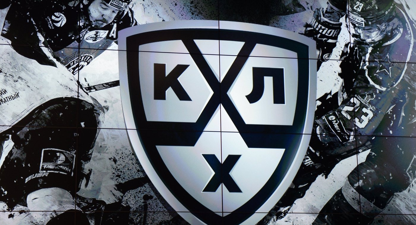 Логотип Континентальной хоккейной лиги (КХЛ)