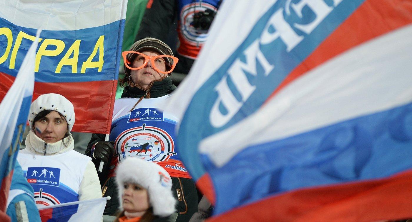 Российские болельщики во время спринта среди женщин