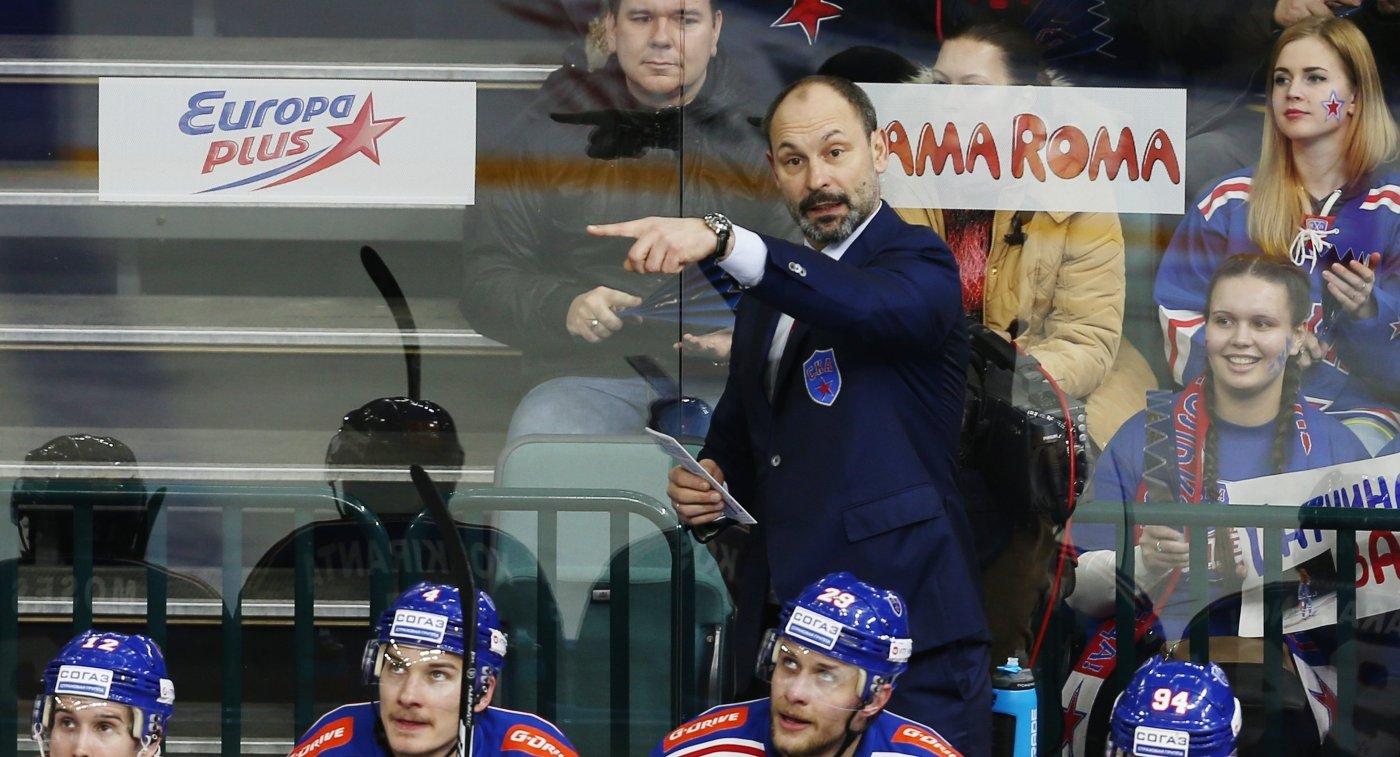 Главный тренер СКА Сергей Зубов