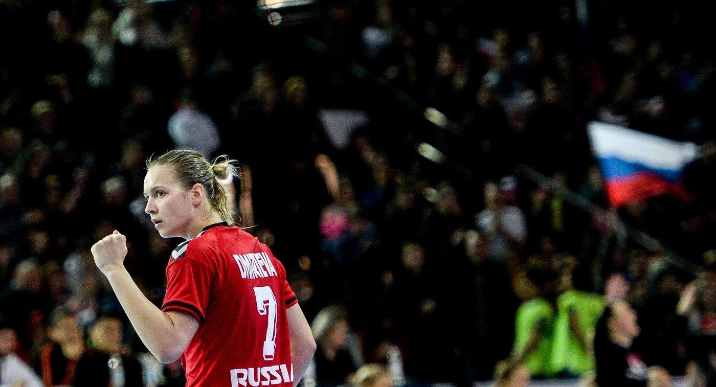 Игрок сборной России по гандболу Дарья Дмитриева