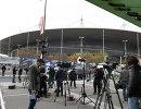 Журналисты около стадиона Стад де Франс