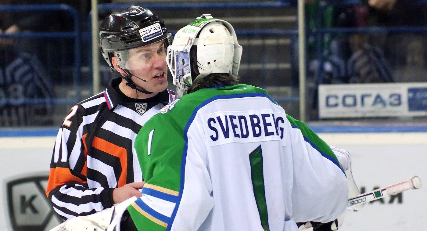 Вратарь Салавата Юлаева Никлас Сведберг (справа)