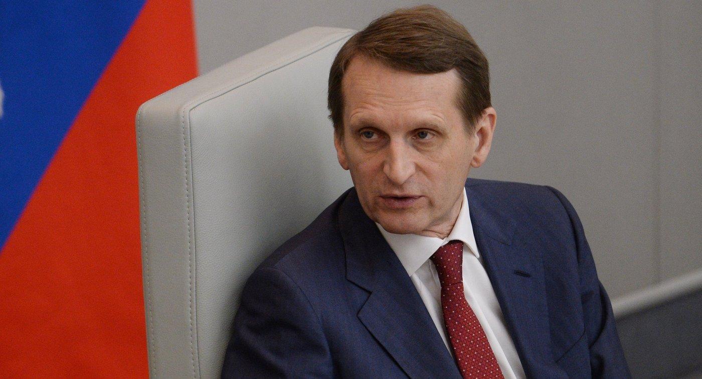 Председатель Государственной Думы РФ России Сергей Нарышкин