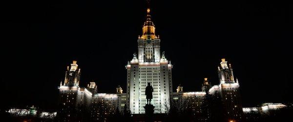 Здание Московского государственного университета им. М.В. Ломоносова