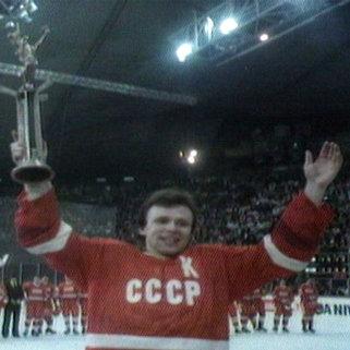 Победа сборной СССР над Канадой в финале ЧМ по хоккею 1983 года