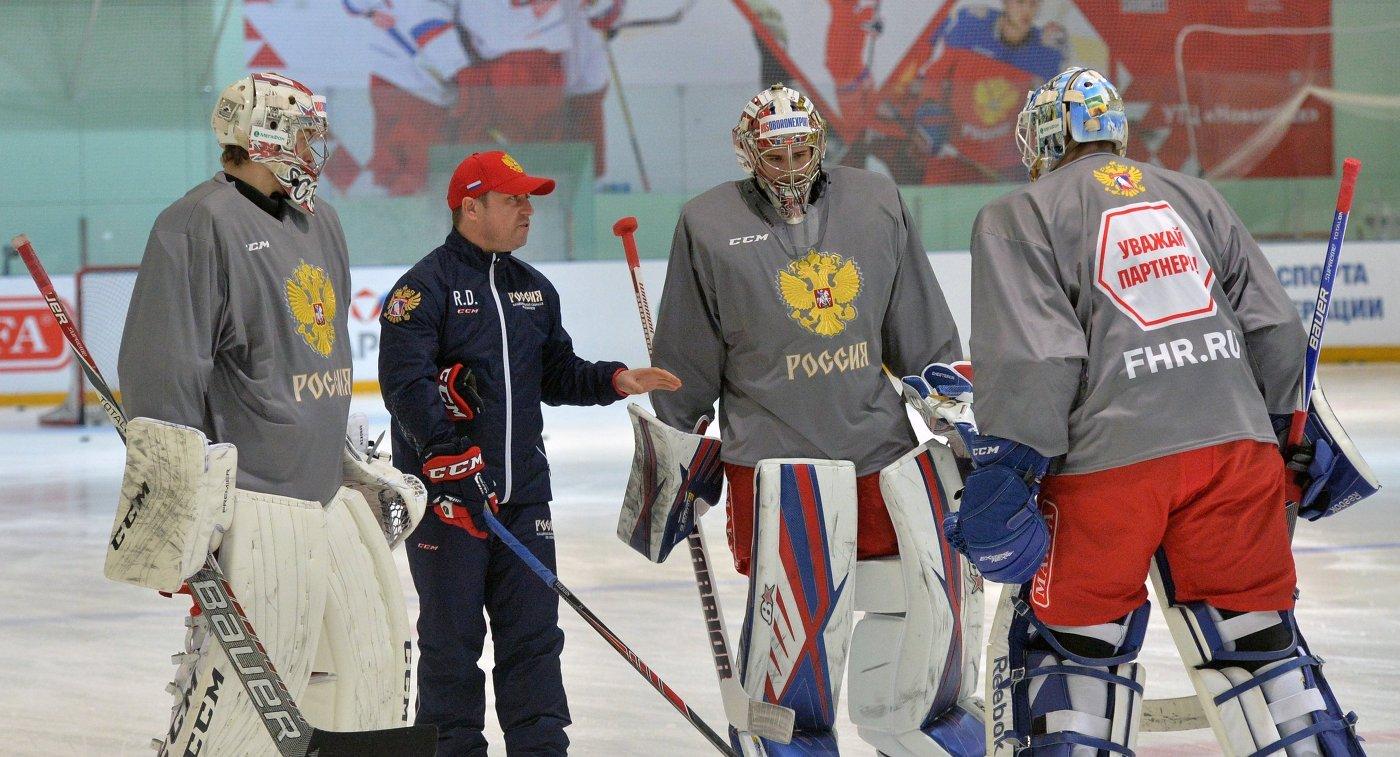 Вратари сборной России по хоккею
