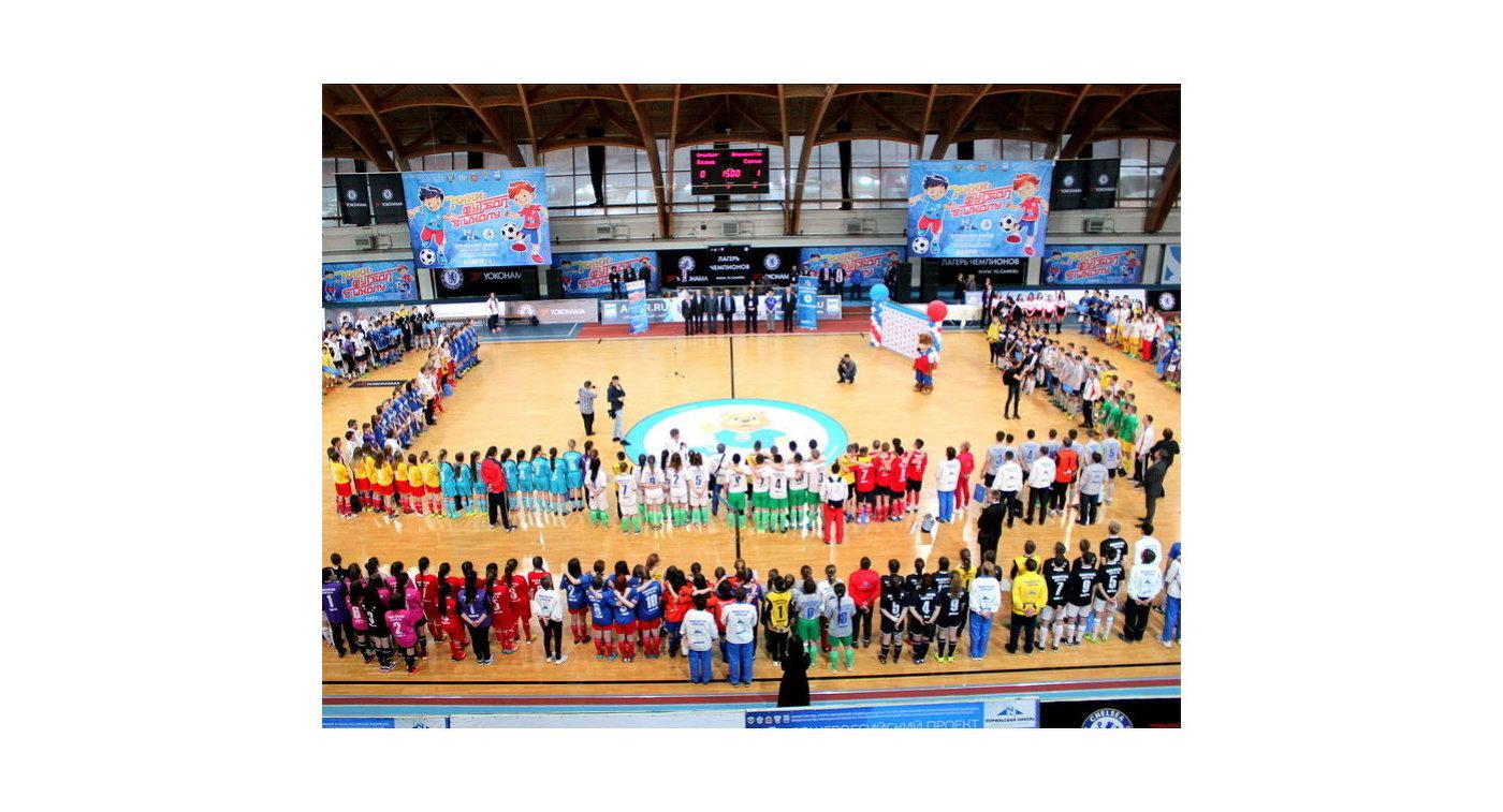 11-й сезон общероссийского проекта Мини-футбол - в школу