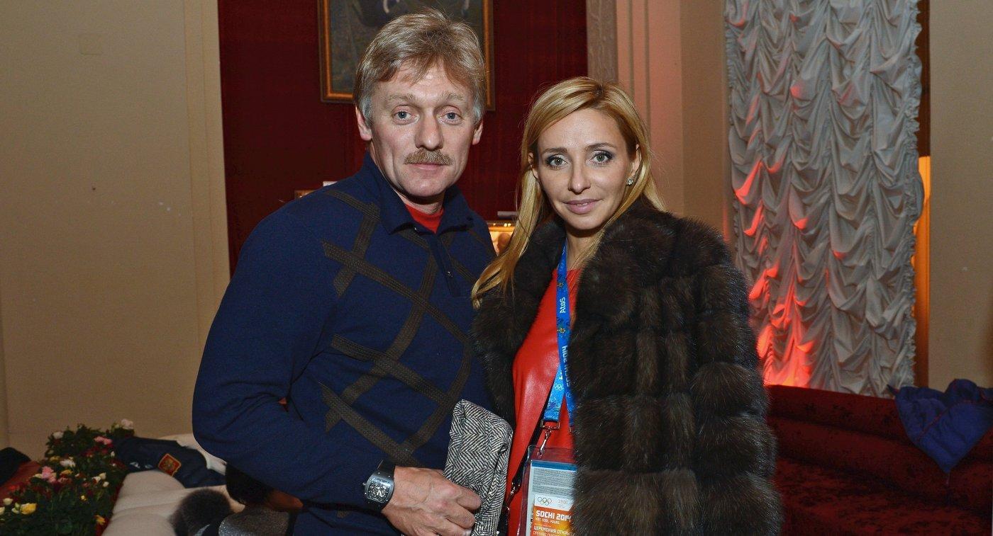 Татьяна Навка и Дмитрий Песков: свадьба состоялась. ФОТО ...